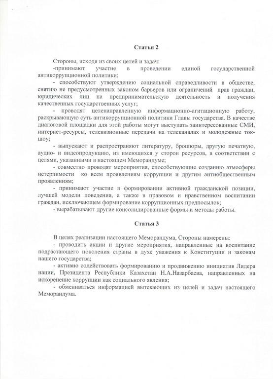 рус_2.jpg