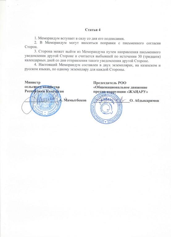 рус_3.jpg