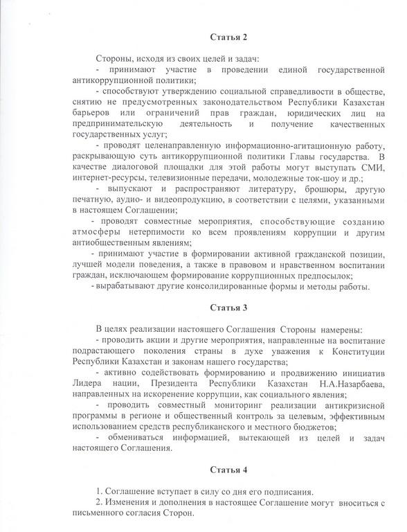 рус_стр 2.jpeg