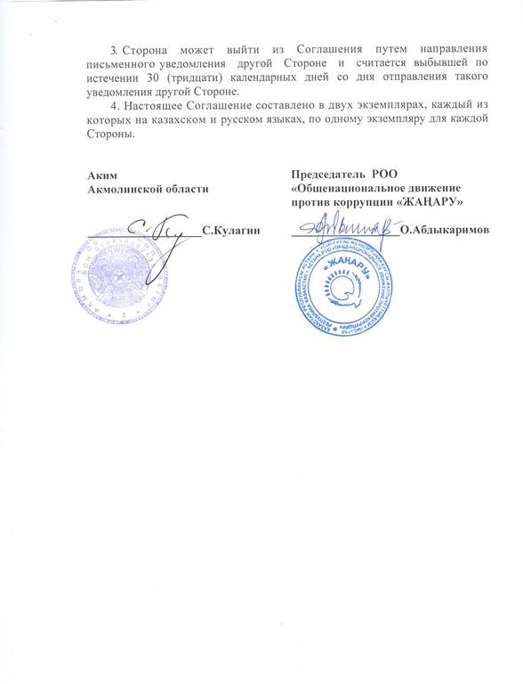 рус_стр 3.jpeg