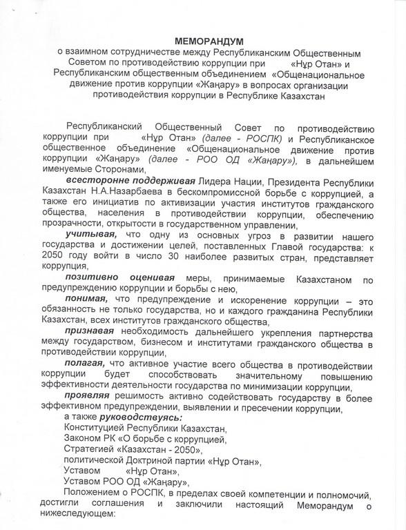 рус_стр 1.jpeg