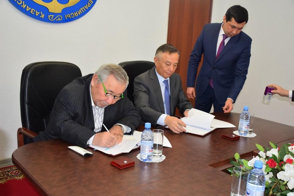 подписание Соглашения  с Федерацией профсоюзов.JPG